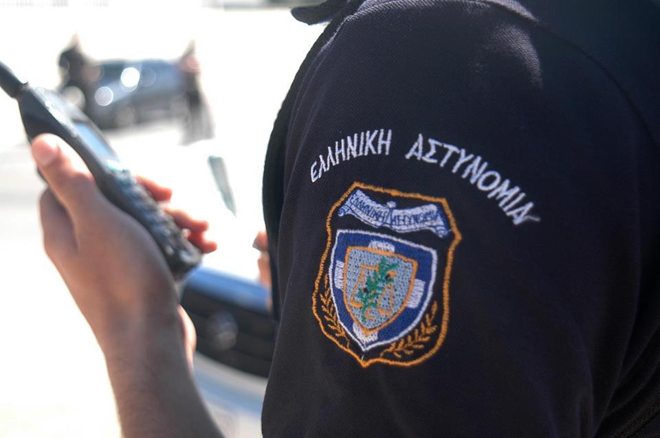 Femicide Greece
