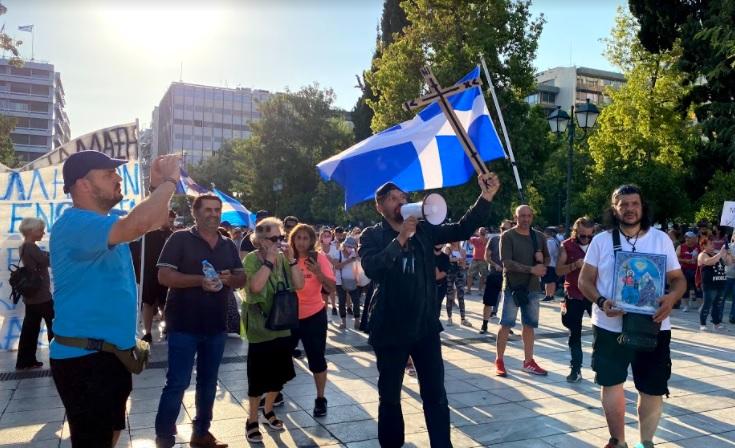 Anti-Vaxxers Greece