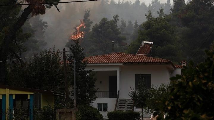 fire achaia