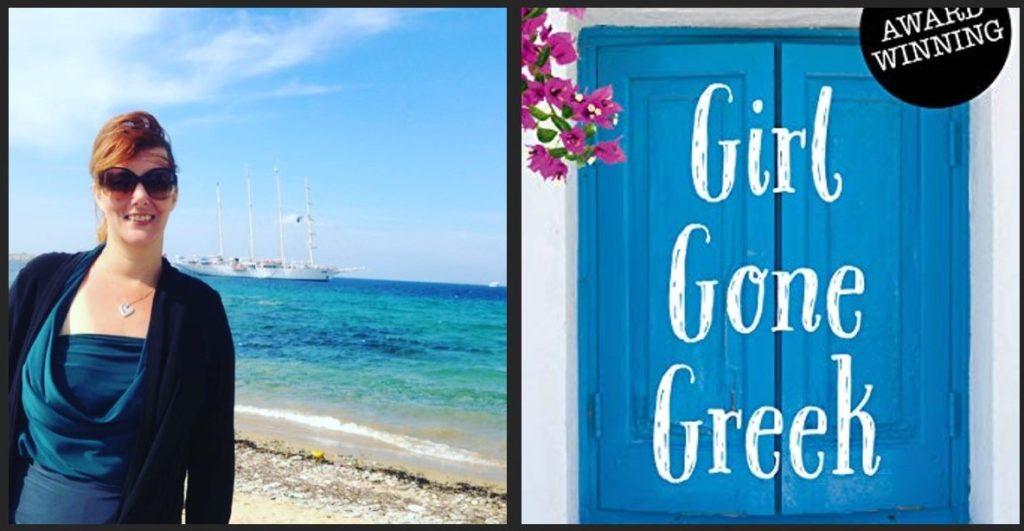 Rebecca Hall Girl Gone Greek