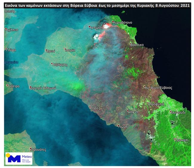 Evia fires