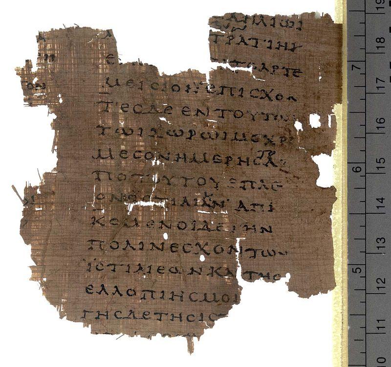 Herodotus-The Histories