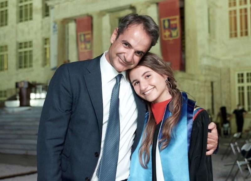 Dafni Mitsotakis daughter USA Yale