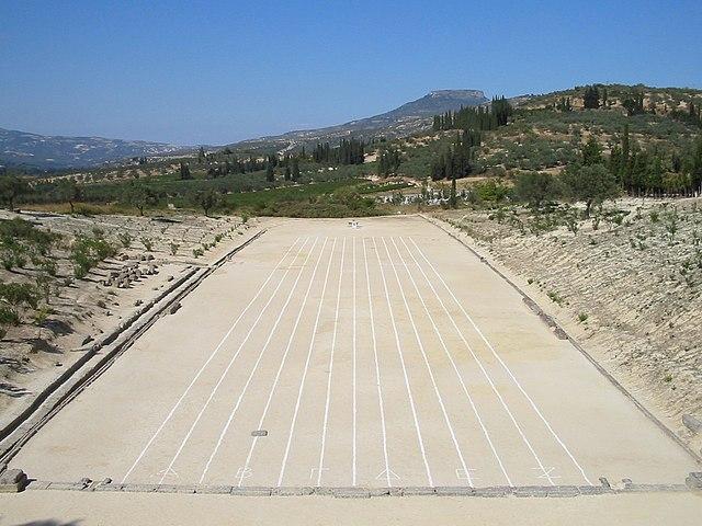 Nemea Stadium