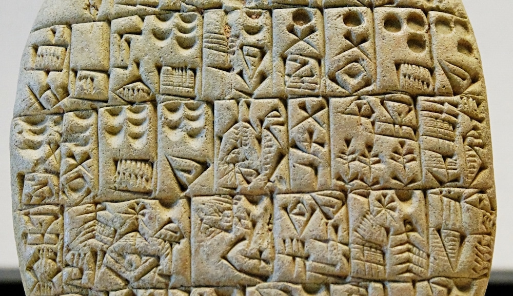 irag artifacts parthenon marbles