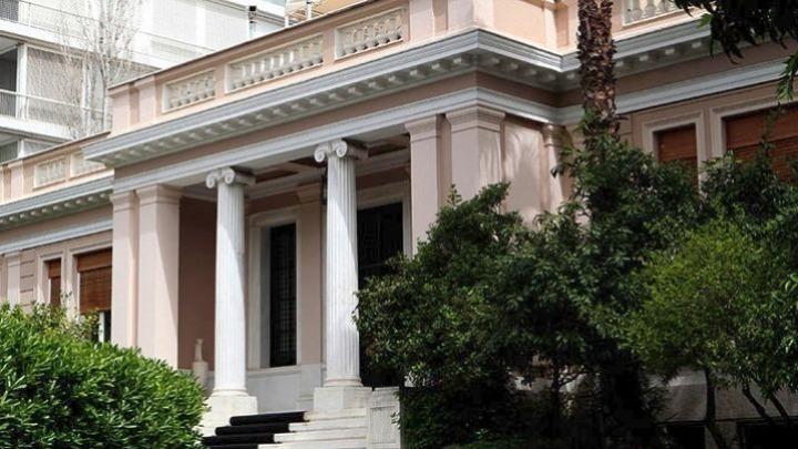 Greek government reshuffle