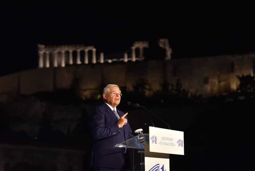 Menendez Greece