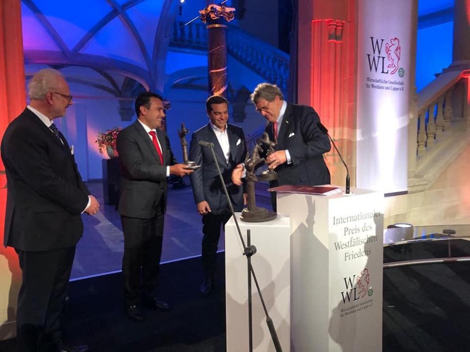 Prespa North Macedonia Tsipras award