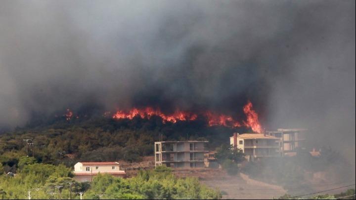 Fire Villia, Athens