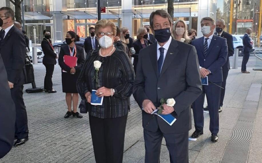 Anastasiades Cyprus UN