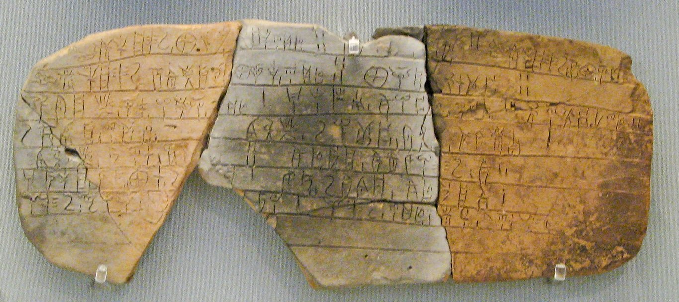 Ancient Greek Lexicon