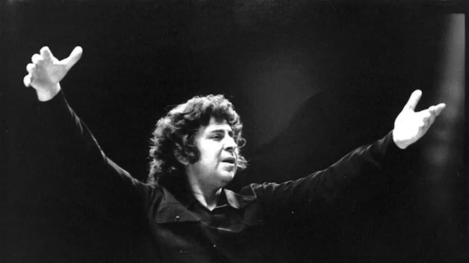 Mikis Theodorakis concert