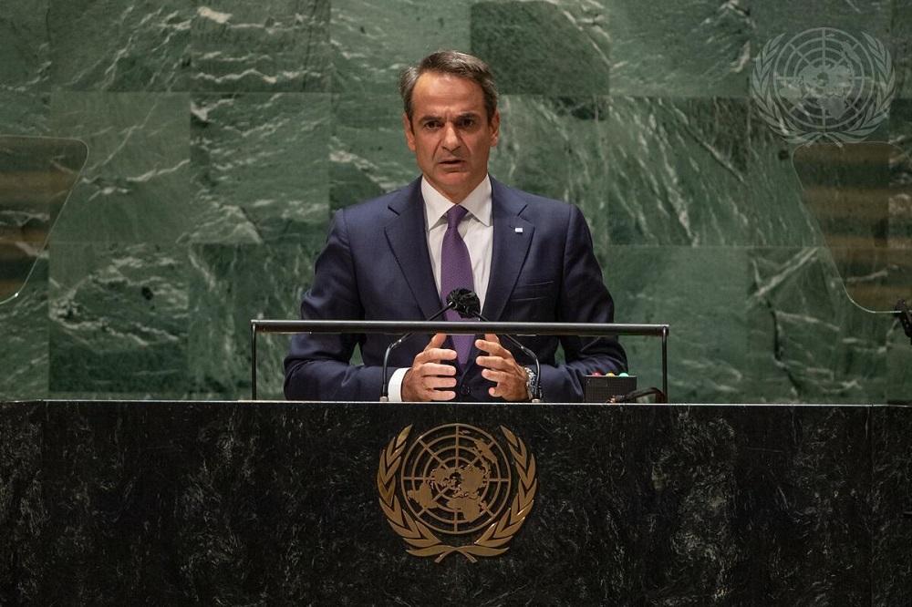 Mitsotakis UN