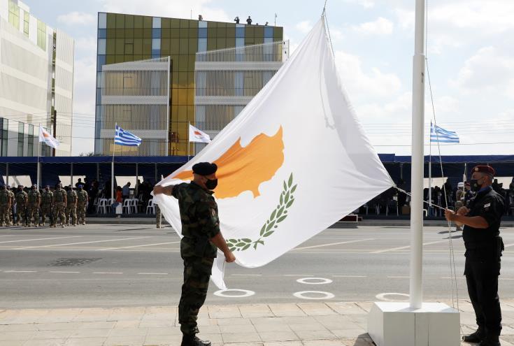 Cyprus military parade