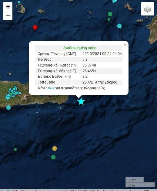 earthquake Crete
