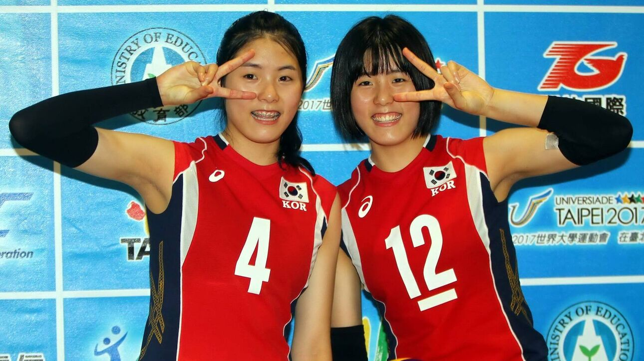 Lee Jae-yeong and Lee Da-yeong