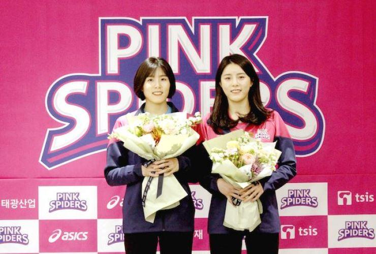 한국 배구 쌍둥이