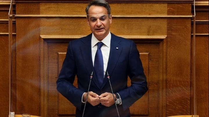 Greek France defense